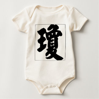 Chinese name for Joan 20176_4.pdf Baby Bodysuit