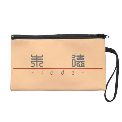 Chinese name for Jude 22154_0.pdf Wristlet Purses