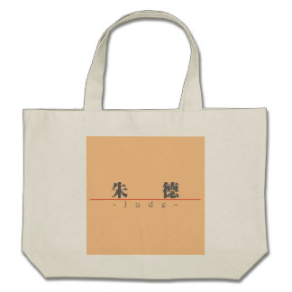 Chinese name for Jude 22154_3 pdf Tote Bags
