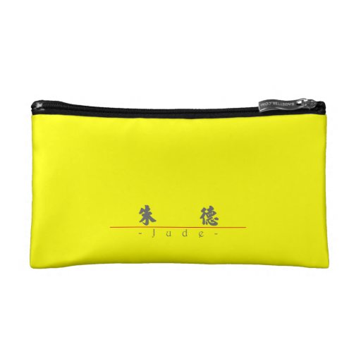 Chinese name for Jude 22154_4.pdf Cosmetics Bags