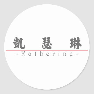 Chinese name for Katherine 20192_4.pdf Classic Round Sticker