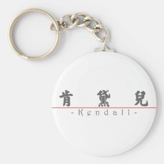 Chinese name for Kendall 21122_4.pdf Keychain
