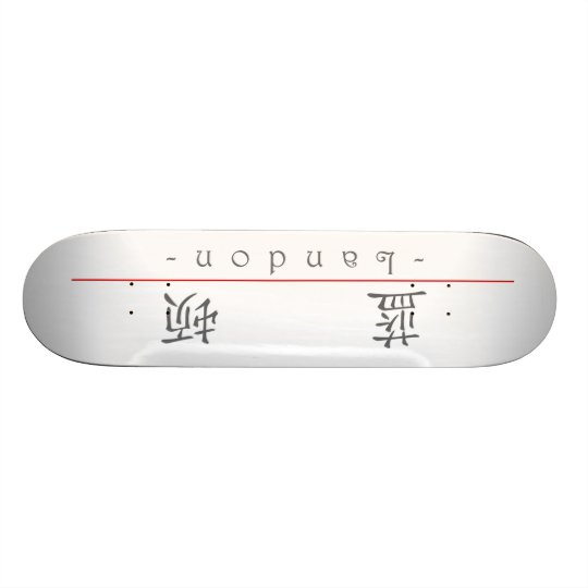 Chinese name for Landon 22033_1.pdf Skate Decks