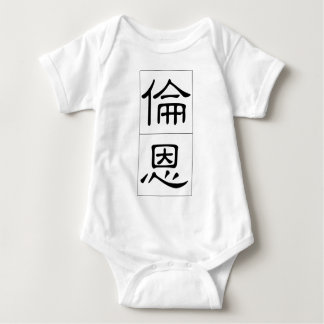 Chinese name for Len 20688_2.pdf Baby Bodysuit