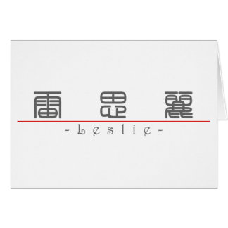 Chinese name for Leslie 21244_0.pdf Card