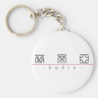 Chinese name for Lydia 20216_0.pdf Keychain
