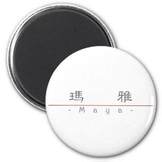 Chinese name for Maya 21063_2.pdf Magnet
