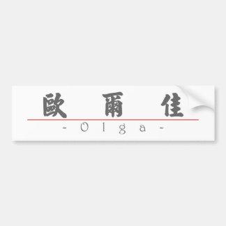 Chinese name for Olga 20276_4.pdf Bumper Sticker