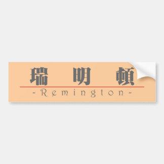 Chinese name for Remington 22478_3.pdf Bumper Sticker