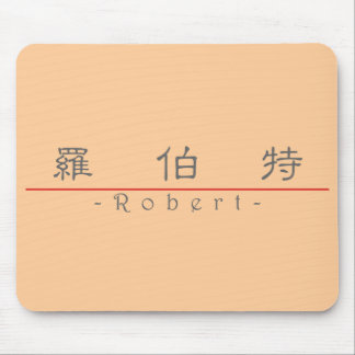 Chinese name for Robert 20794_2.pdf Mousepads