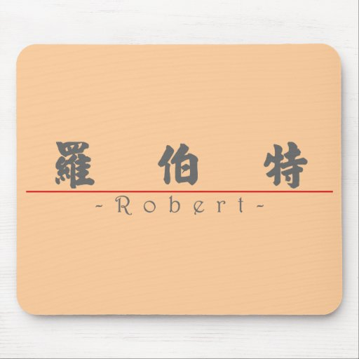 Chinese name for Robert 20794_4.pdf Mousepad