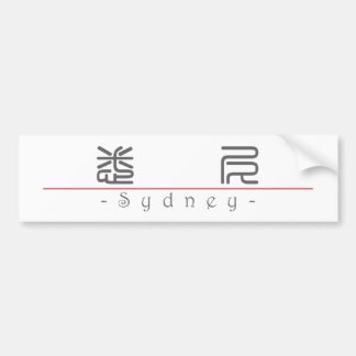 Chinese name for Sydney 21064_0.pdf Bumper Sticker