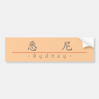Chinese name for Sydney 21064_1.pdf Bumper Sticker