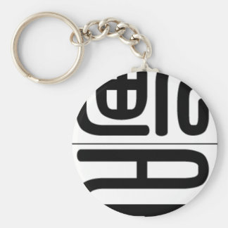 Chinese name for Theodore 20832_0.pdf Basic Round Button Keychain