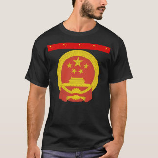 Chinese National Emblem T-Shirt