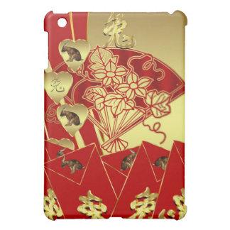 Chinese New Year 2011 iPad Mini Cases