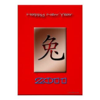 Chinese New Year 2011 Poster