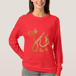 Chinese New Year 2012 - Year of the Dragon T-Shirt