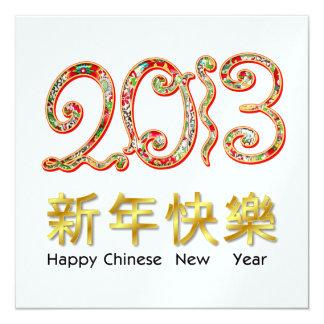 "Chinese New Year 2013 - SRF 5.25"" Square Invitation Card"
