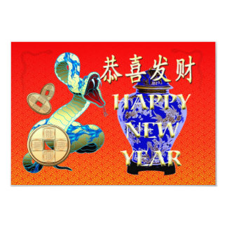 """Chinese New Year-2013-year of the Snake 3.5"""" X 5"""" Invitation Card"""