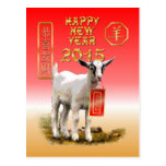 Chinese New Year-2015-year of the Sheep/Goat Post Cards
