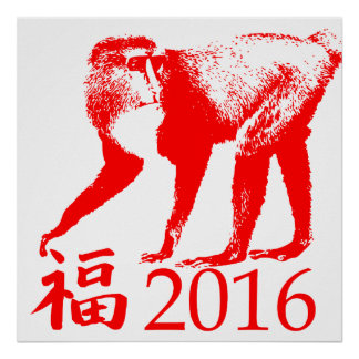 Chinese New year 2016 the year Poster