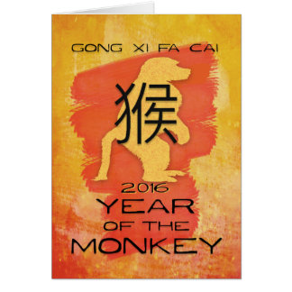 Chinese New Year 2016 Year of the Monkey Greeting Card