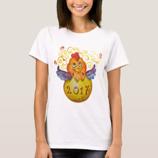 Chinese new year 2017 rooster T-Shirt