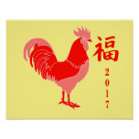 Chinese New Year 2017 Year of the Rooster Poster