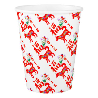 Chinese new year 2018 paper cup