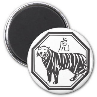 Chinese New Year 2 Inch Round Magnet