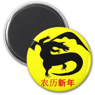 Chinese New Year 2 Inch Round Magnet