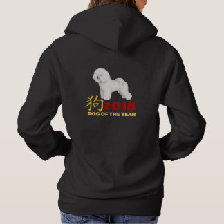 Chinese New Year. AKC Winner Bichon Frise! Hoodie