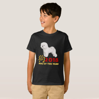 Chinese New Year. AKC Winner Bichon Frise! T-Shirt