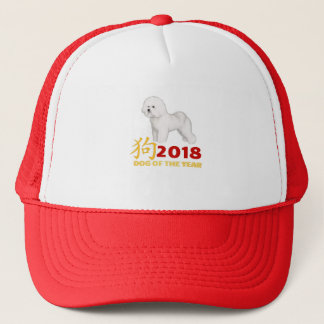 Chinese New Year. AKC Winner Bichon Frise! Trucker Hat
