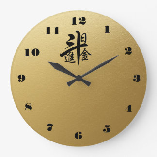 Chinese New Year Blessing Prosperity Typography Large Clock