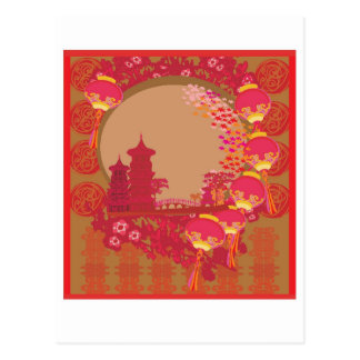 Chinese New Year Card - Traditional Lanterns 2