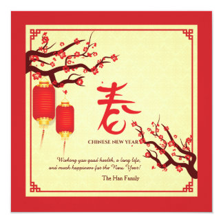 """Chinese New Year Cards 5.25"""" Square Invitation Card"""