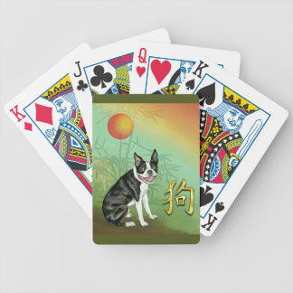 Chinese New Year Dog Boston and Moon Bicycle Playing Cards