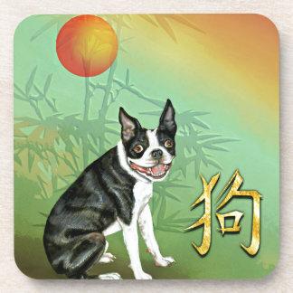 Chinese New Year Dog Boston and Moon Coaster