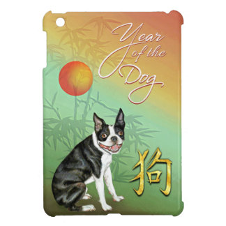 Chinese New Year Dog Boston and Moon iPad Mini Cover