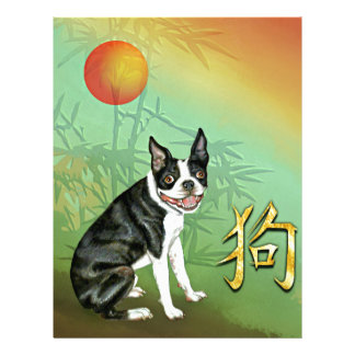 Chinese New Year Dog Boston and Moon Letterhead