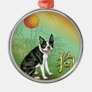 Chinese New Year Dog Boston and Moon Metal Ornament