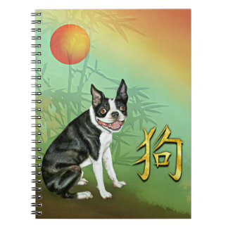 Chinese New Year Dog Boston and Moon Notebooks