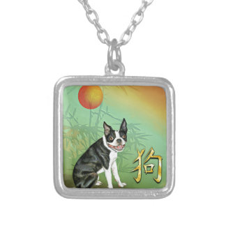 Chinese New Year Dog Boston and Moon Silver Plated Necklace