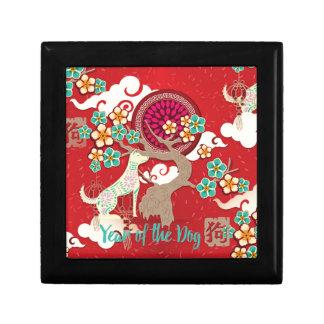 chinese new year dog gift box