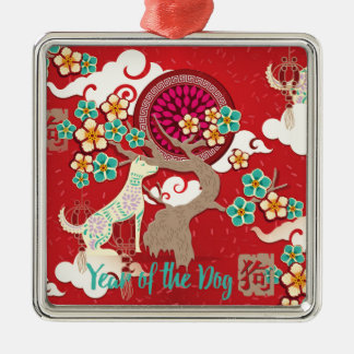 chinese new year dog metal ornament