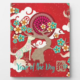 chinese new year dog plaque