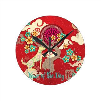 chinese new year dog round clock