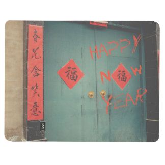 Chinese New Year Door Decorations Journal
